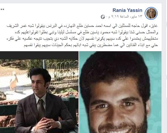 صور بعد تشبيهه بمحمود ياسين حسني شتا يرد مصر العربية