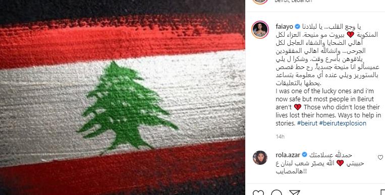 فيديو من قلبي سلام لبيروت غضب وحزن النجوم بعد انفجار لبنان
