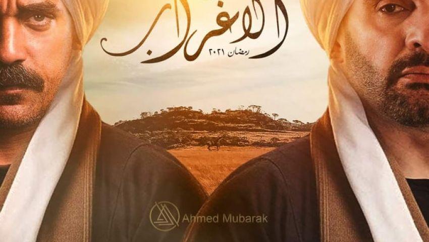 المنافسة قوية 16 مسلسل ا على مائدة إفطار رمضان 2021 مصر العربية