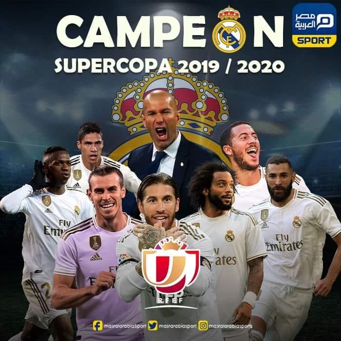 ريال مدريد يتوج بالسوبر الإسباني