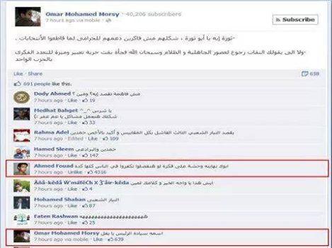 صاحب أشهر خناقة مع نجل مرسى مسجون والتهمة إخوان مصر العربية