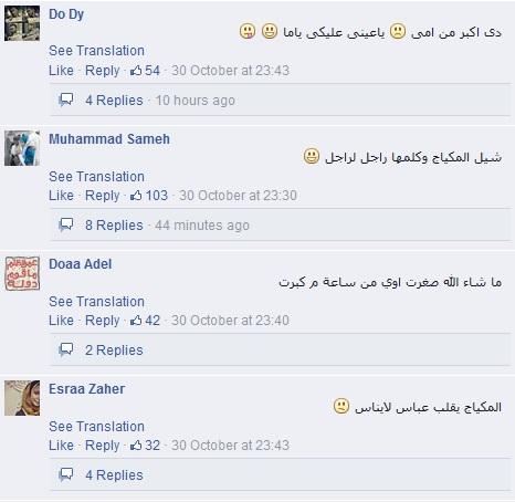 بعد نيولوك ليلى علوي نشطاء بتصغر لما بتكبر مصر العربية