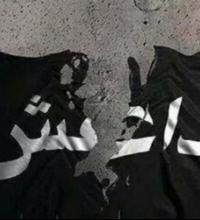 داعش بين الجهادين.. الأصغر والأكبر