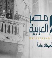 جريمة «المصري اليوم» و«مصر العربية»!