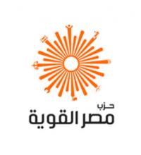 لماذا الهجمة على حزب مصر القوية؟!