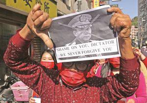 بحثًا عن مخرج.. انقلاب بورما يطرق أبواب رابطة «آسيان»