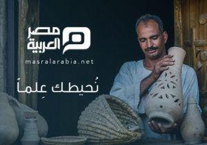 «مصر العربية».. إلى لقاءٍ قريب
