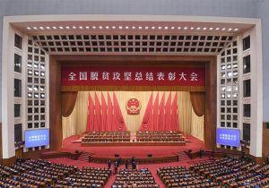 الصين.. ملفات على مائدة اجتماع المجلس الوطني لنواب الشعب