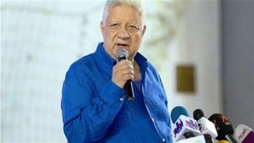 فيديو| مرتضى منصور يشن هجومًا على الخطيب و الجنايني