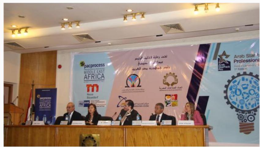 تفاصيل رعاية مصر معرضًا تنظمه الغرفة الألمانية العربية
