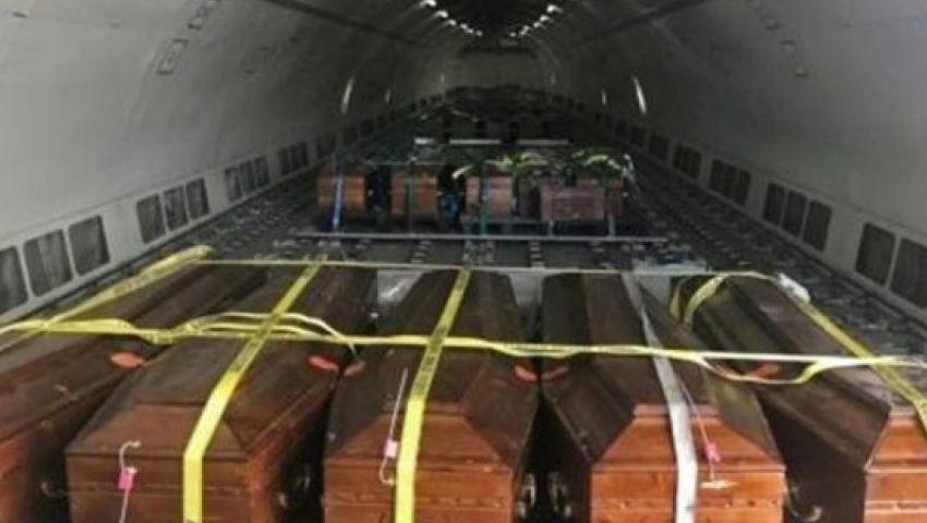 اليوم.. نظر دعوى إعفاء نقل جثامين المصريين بالخارج من الرسوم المالية