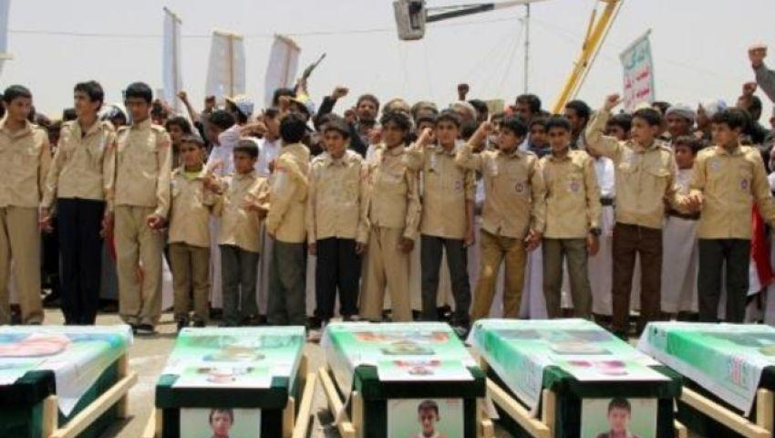 الانتهاكات بحق الأطفال باليمن بمسودة «قائمة العار» للأمم المتحدة
