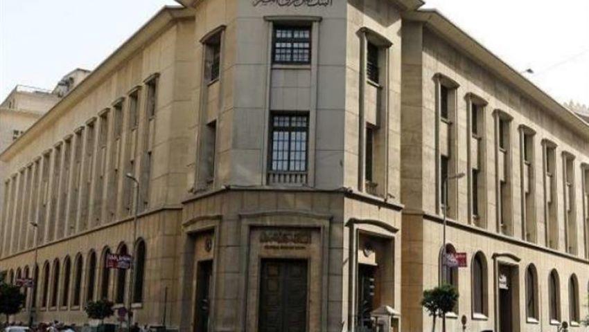 بعد الأمريكي.. هل يخفض المركزي المصري أسعار الفائدة نهاية الأسبوع؟