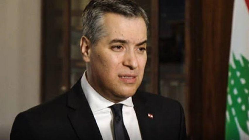 تعثر الحكومة اللبنانية.. هل ينهي «بيان العهد» عقدة «المالية»