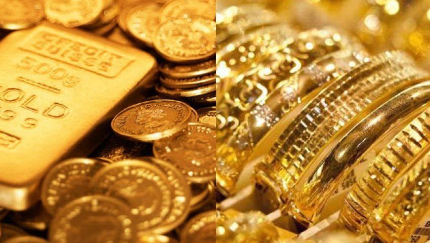 أسعار الذهب تهوي في مصر.. ما السبب؟
