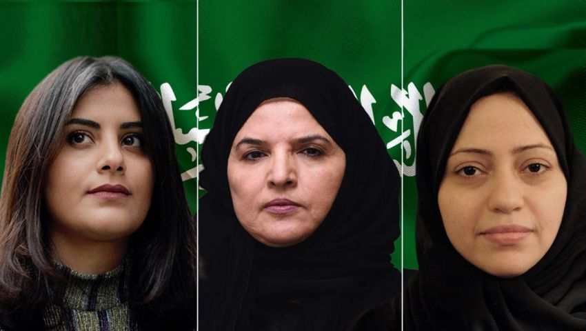 «قف مع بطلات السعودية».. هكذا تضامنت أشهر صحف العالم للإفراج عن ناشطات المملكة