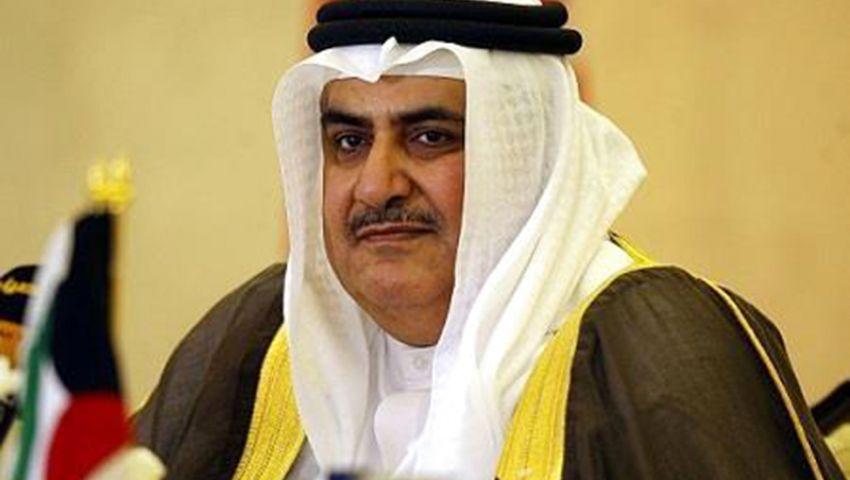 «قطر وراء عدوان الربيع العربي».. تصريح لوزير خارجية البحرين يشعل «تويتر»