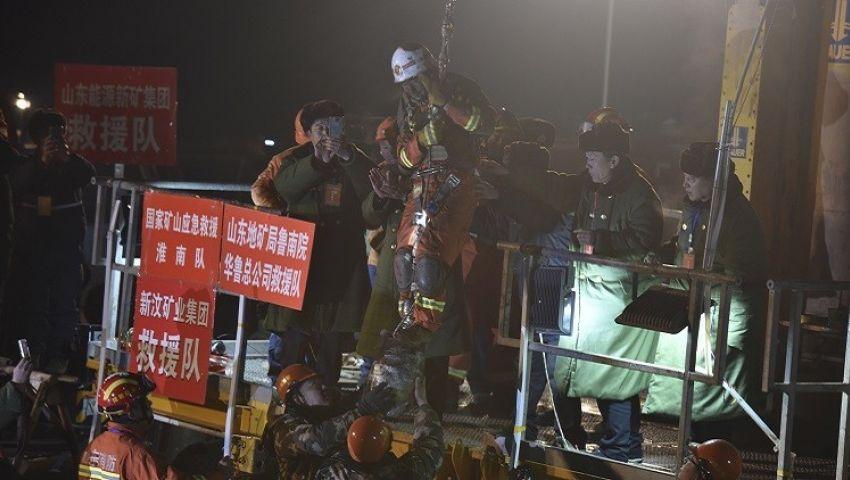 مقتل 11 في حادثين بمنجمين للذهب وسط الصين
