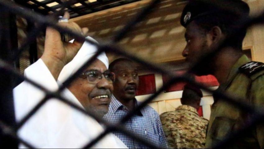 فيديو| إسقاط «تهمة» عن البشيرفي خامس جلسات محاكمته.. تعرف على التفاصيل