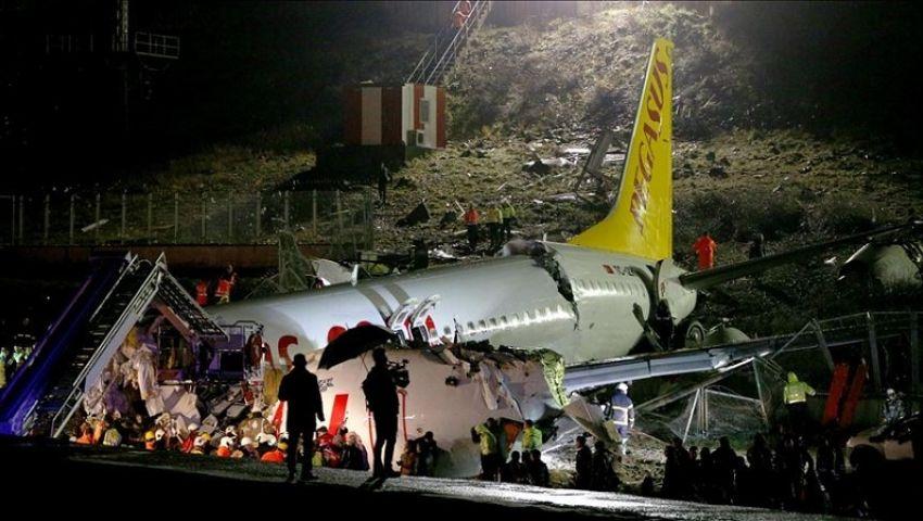 مصرع 7 أشخاص إثر تصادم طائرتين في سماء ألاسكا الأمريكية