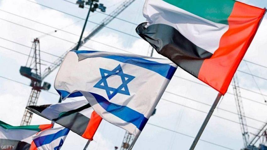 فيديو| «إسرائيل» تفتتح سفارتهارسميًا في أبوظبي «عاصمة التطبيع»