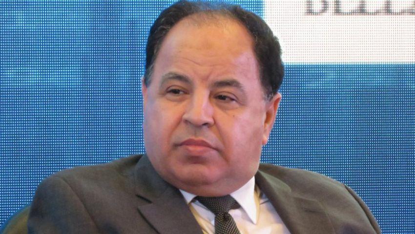 وزير المالية: الاقتصاد المصري تجاوز مرحلة كارثية