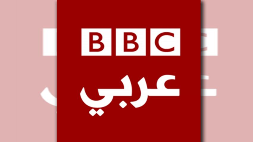 بعد أزمة «زبيدة».. هجوم إعلامي مصري على «bbc» بسبب قيادي إخواني