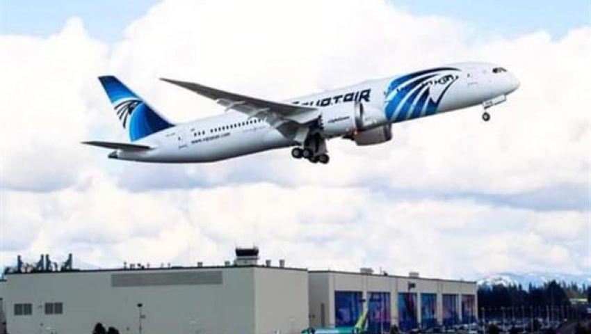 تغيير مسار وهبوط اضطراري.. تفاصيل إنقاذ «مصر للطيران» حياة راكب