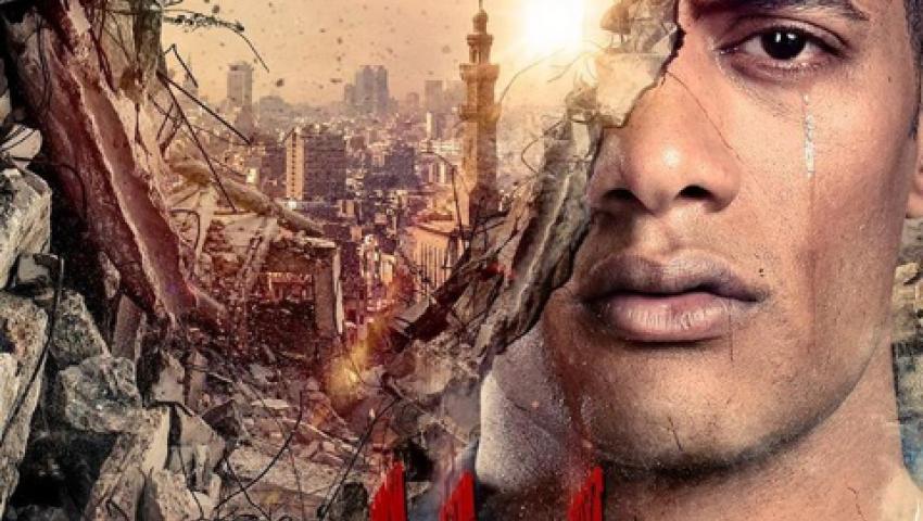 مسلسل زلزال الحلقة 18..  محمد رمضان «شيال» في سوق الخضار