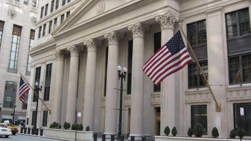 «الفيدرالي الأمريكي» يُثبِّت سياسته النقدية للمرة الرابعة في 2019