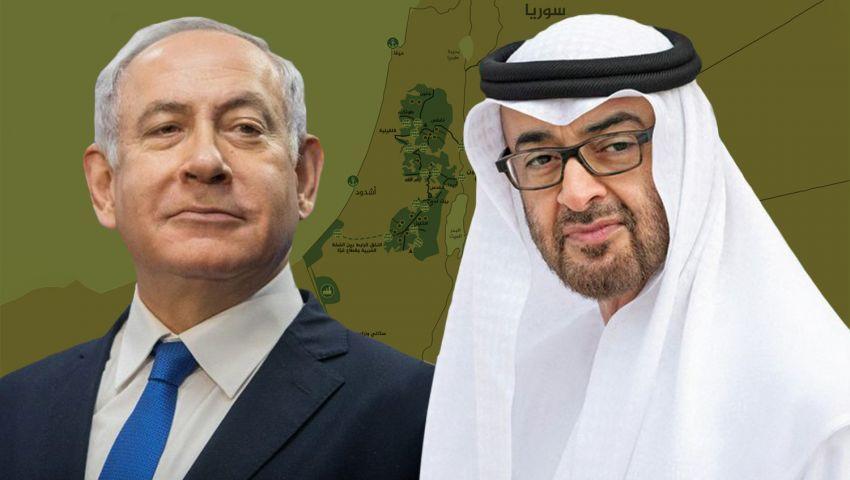 بعد أسبوعين من إعلان التطبيع.. الإمارات تلغي قانون مقاطعة «إسرائيل» (فيديو)