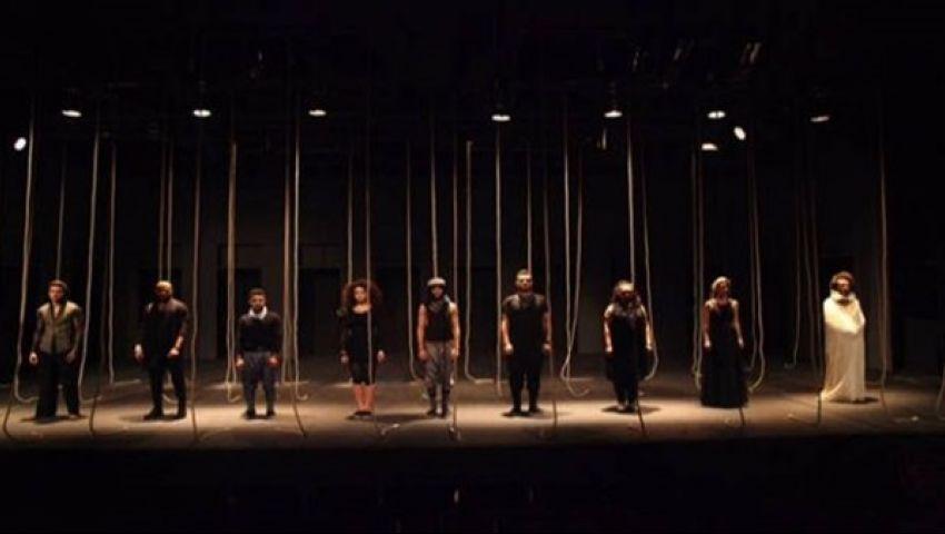 صور| المسرح الإفريقى..  محور الدورة 26 من مهرجان المسرح التجريبي