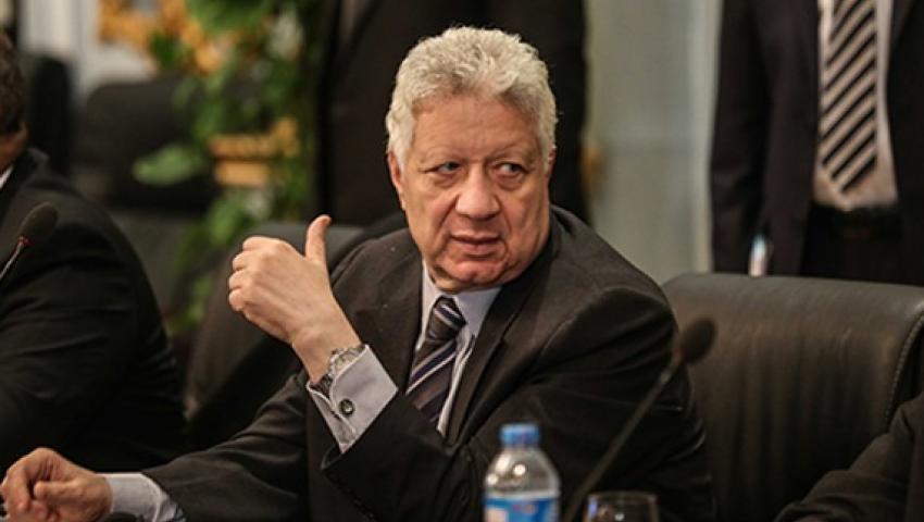 مرتضى منصور: اللجنة الفنية مستمرة في عملها
