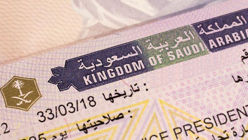 قرار سعودي غير مسبوق.. تأشيرات سياحية للأجانب خلال 24 ساعة