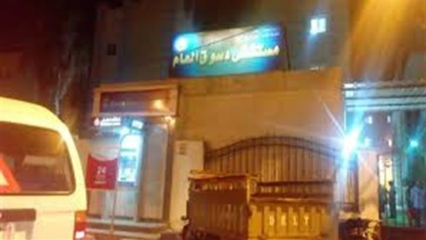 رئيس قسم «طوارئ دسوق» يكشف حقيقة تسمم طلاب كفر الشيخ