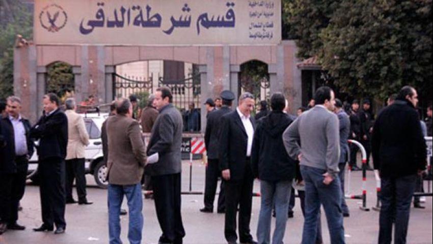«اتأكد قبل ما تبلغ».. هذه عقوبة البلاغ الكاذب في القانون المصري