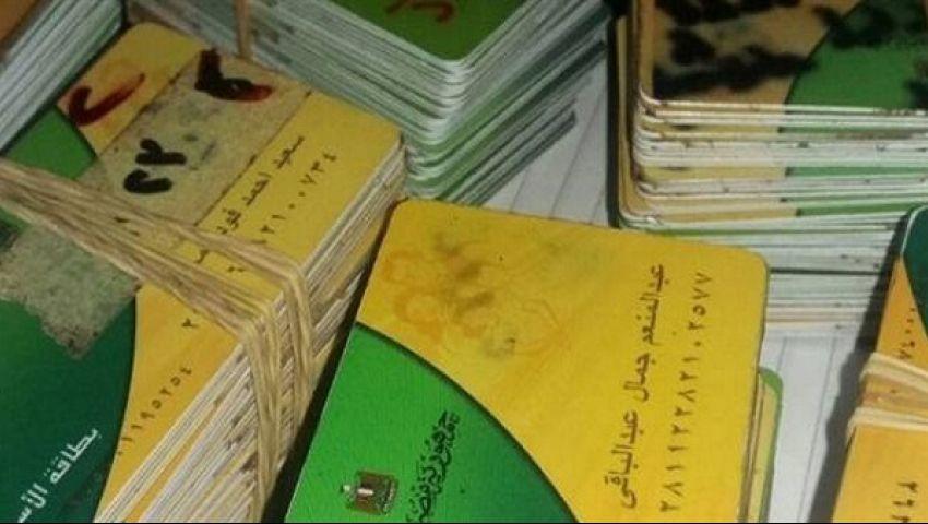 بسبب عيد الأضحى.. إجراء تعديلات على مواعيد إضافة المواليد للبطاقات التموينية