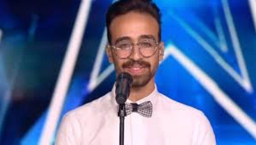 رفضته نفس اللجنة ..قصة  الشاب المصري الذي أبهر الجميع في «عرب جوت تالنت»