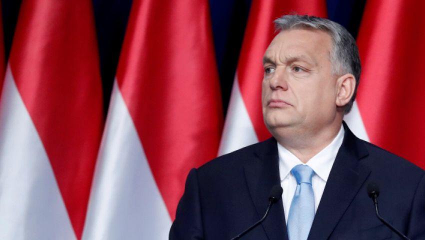 أنجِب طفلاً تُرفع عنك الضرائب.. المجر «تغري» الأزواج حتى تظل أوروبا مسيحية