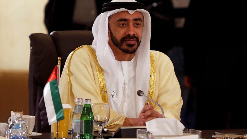 وزير الخارجية الإماراتي: من حق إسرائيل الدفاع عن نفسها ضد مخاطر إيران
