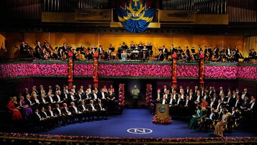 مؤسسة نوبل ترفع قيمة الجائزة إلى 1.1 مليون دولار