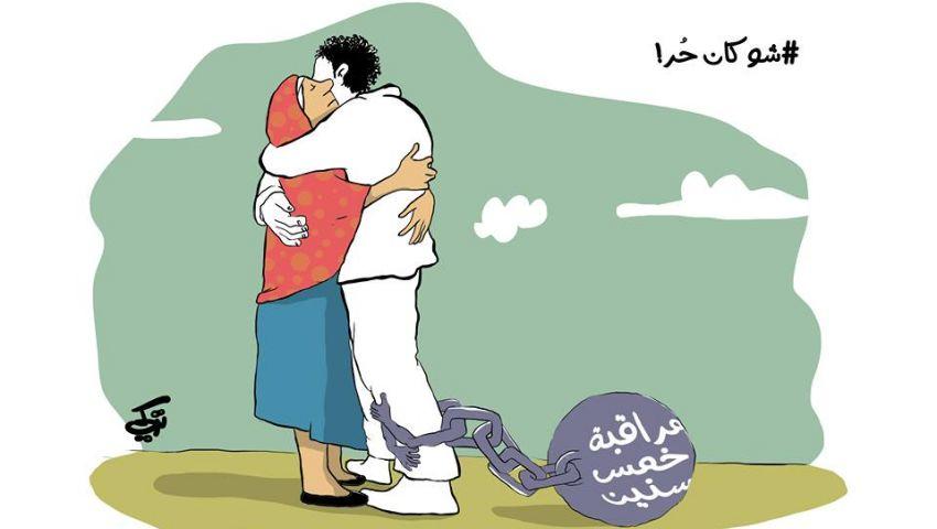 كاريكاتير.. الإفراج عن «شوكان»