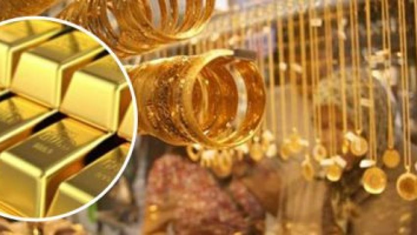 فيديو| انخفاض في أسعار الذهب اليوم السبت 14-9-2019