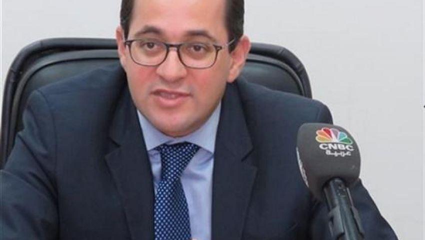 بعثة صندوق النقد الدولي تصل القاهرة نهاية الشهر المقبل