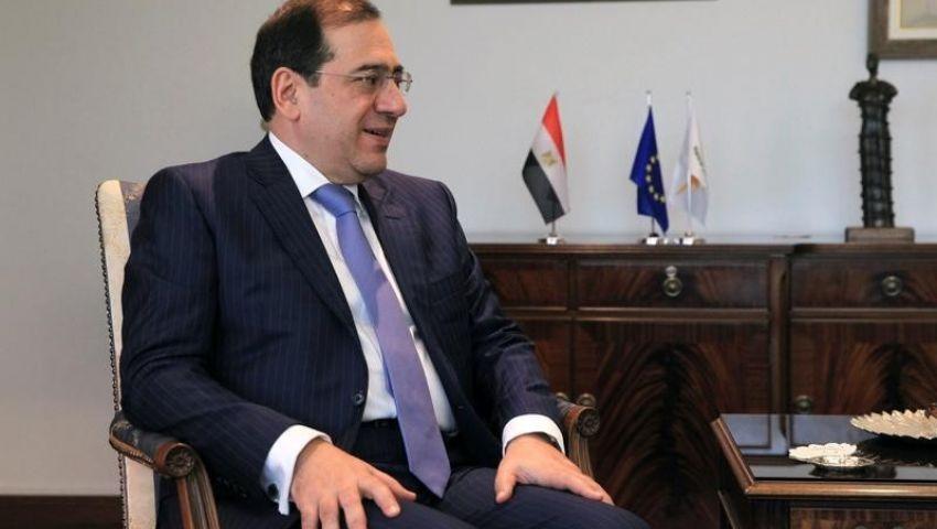 وزير البترول: طرح شركات البترول غير المدرجة بالبورصة في نوفمبر