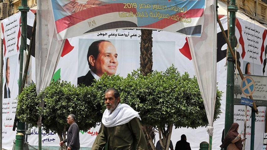 فيديو  قبل التصويت.. كل ما تريد معرفته عن التعديلات الدستورية في مصر