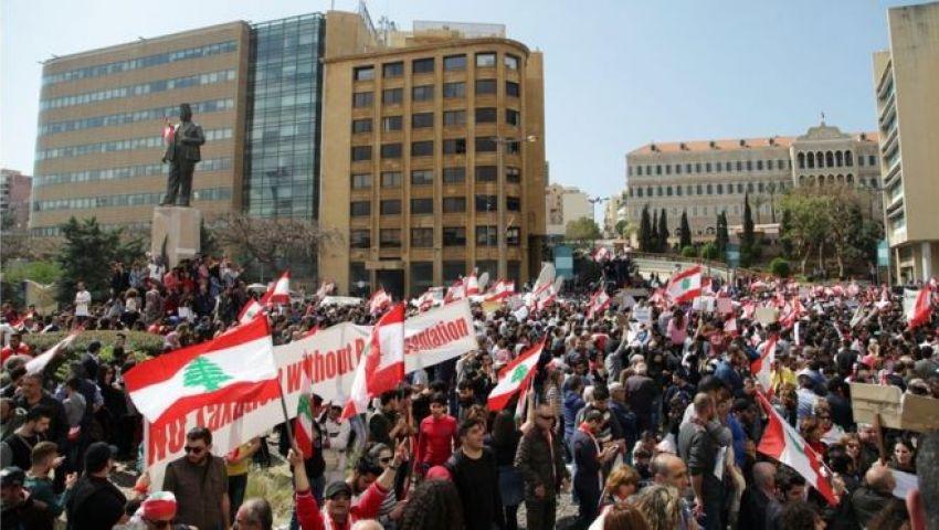 عشية عيد العمال.. احتجاجات وإضرابات في لبنان