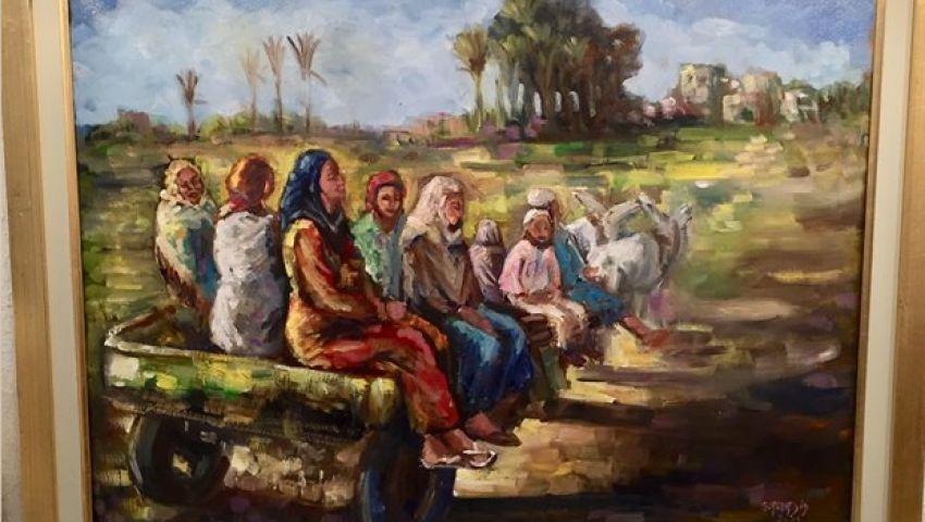 بالصور  «خمسة فرشاة مصرية».. لوحات تبحث في الحياة الشعبية