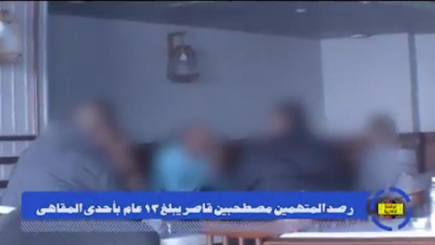 فيديو| تفاصيل القبض على تشكيل عصابي لتسفير القُصر للخارج