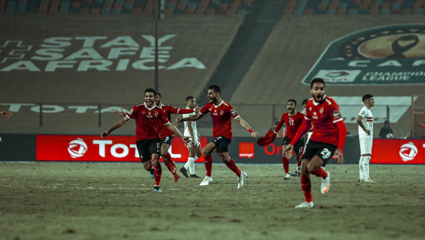 بالأسماء.. بانون وطاهر ومحسن يدعمون الأهلي ضد الاتحاد السكندري في كأس مصر